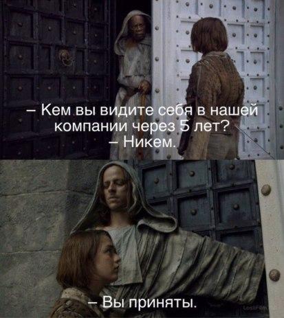 llebzveksle